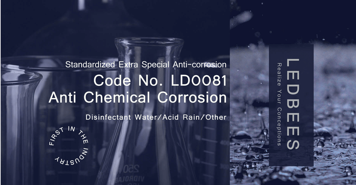 "Standardized ""Extra"" Special Anti-Corrosion Expertise – First in the Industry"